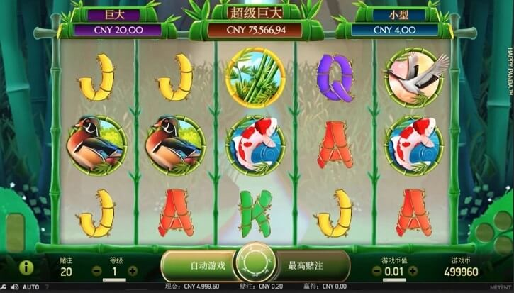 happy panda slot screen
