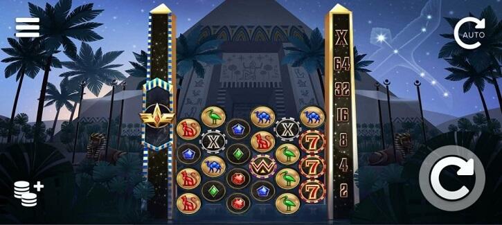 cygnus slot screen