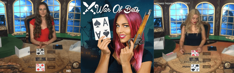 war of bets game