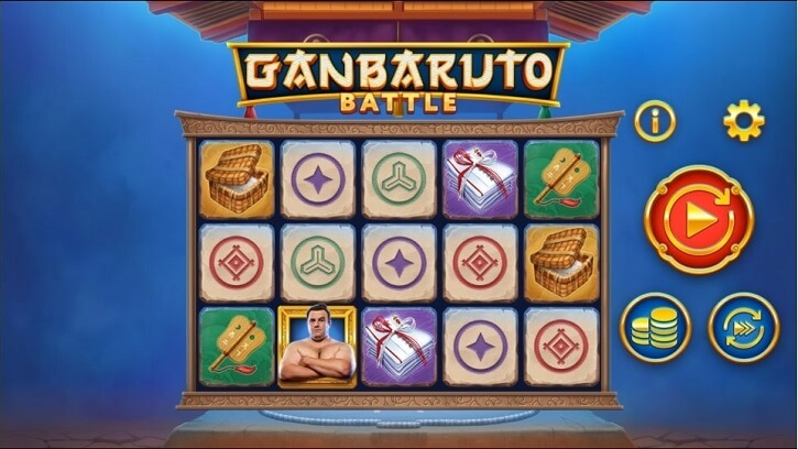 ganbaruto battle slot screen