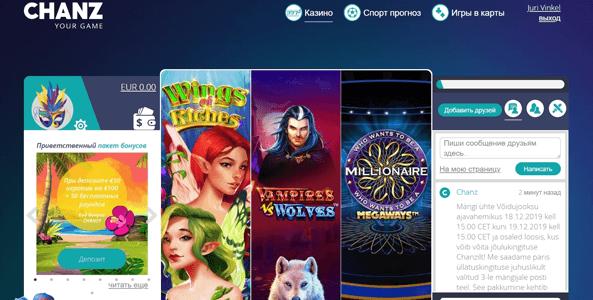 chanz casino обзор сайта