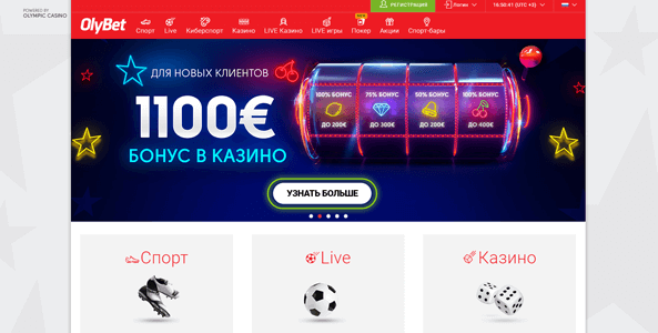 сайт олибэт казино и бонусы