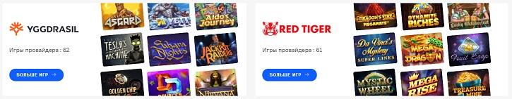 slots.io casino игровые провайдеры